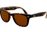 Sunčane naočale Ray Ban RB4105 710