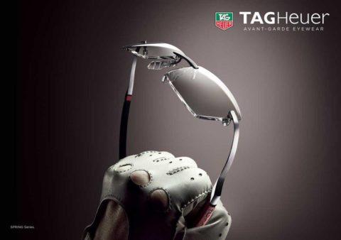 Tag Heuer dioptrijske naočale i sunčane naočale za ubrzan način života